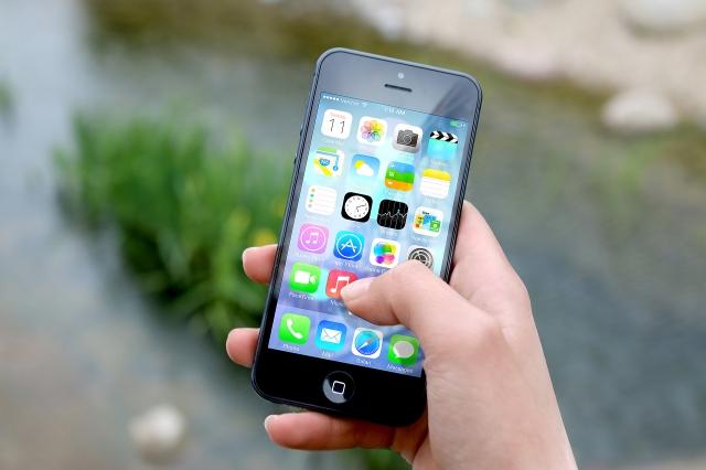 hand iphone gif